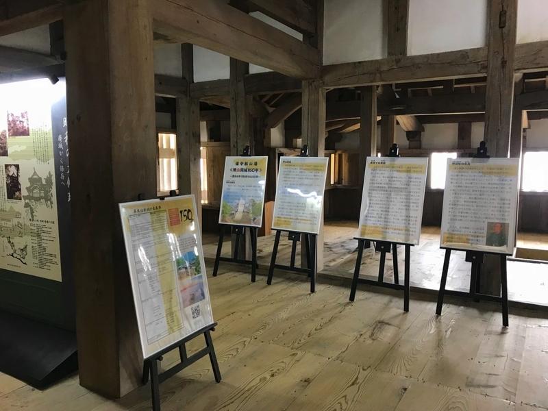 備中松山城の城内の展示物