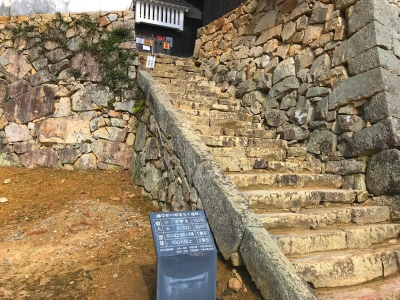 備中松山城の入城料金の案内看板