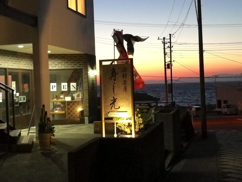 伊豆大島の寿し光