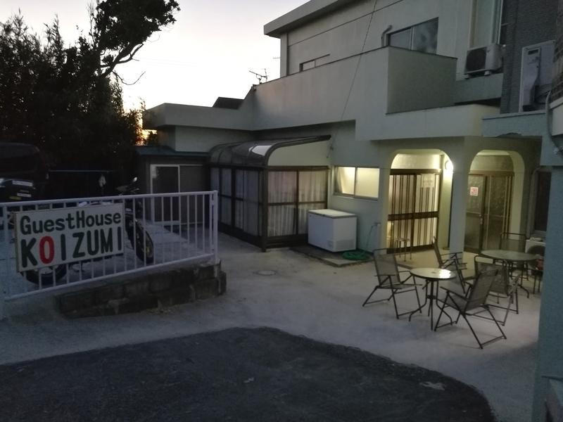伊豆大島のゲストハウス KOIZUMI