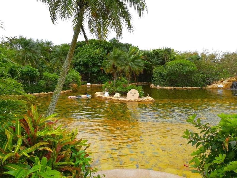 宮古島のシギラ黄金温泉