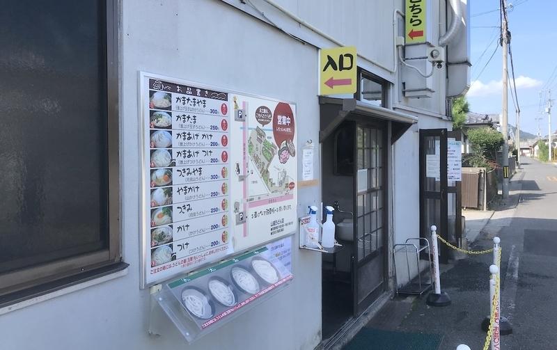 香川県のうどんは安いという証拠