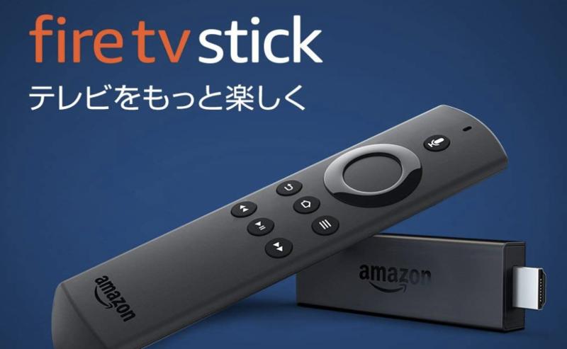 AmazonのFireTV