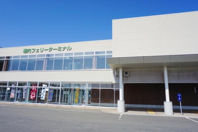 稚内のフェリーターミナル