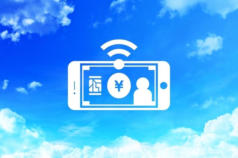 スマートフォンを用いた電子マネーのイメージ画像