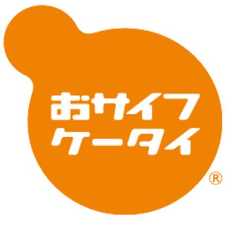 おサイフケータイのロゴ