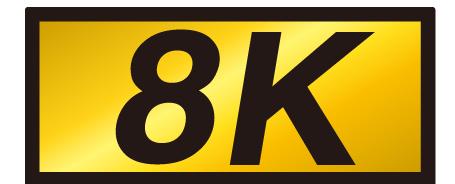 8Kのロゴ画像