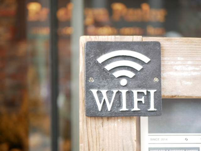 タイの無料Wi-Fiスポットのイメージ