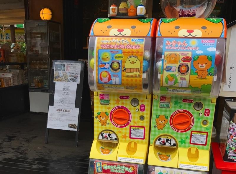 愛媛県のご当地キャラ「みきゃん」と「バリィさん」のガチャガチャ