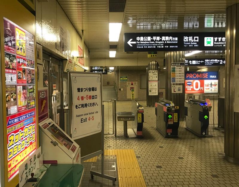 地下鉄の「すすきの駅」構内