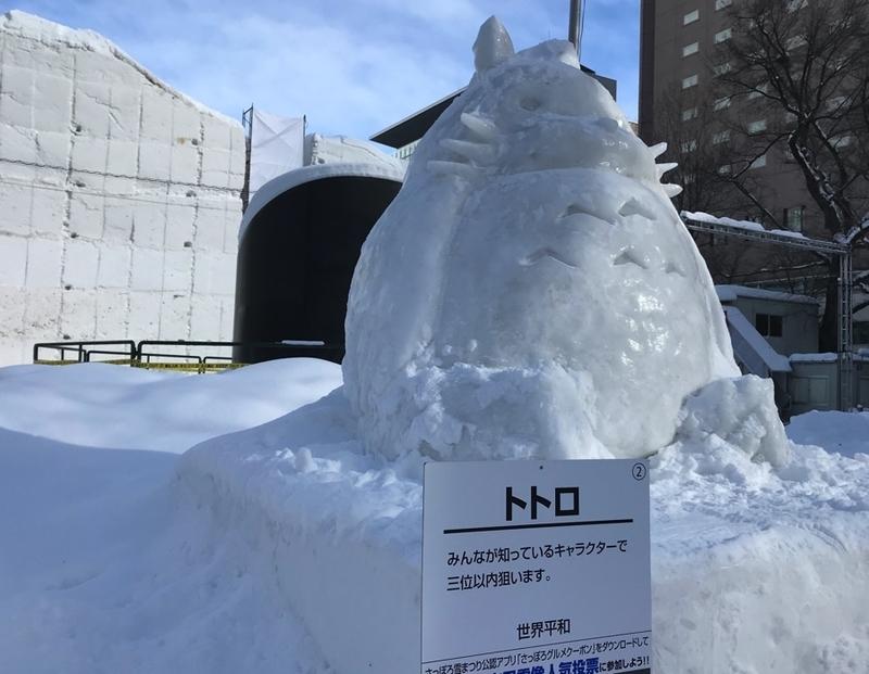 さっぽろ雪まつりのトトロの雪像