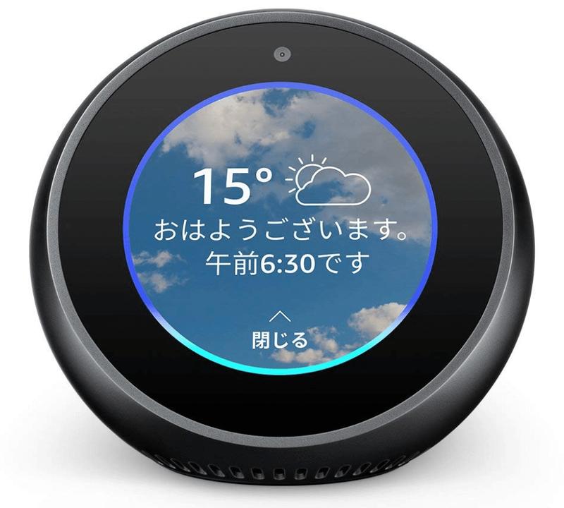 Amazon Echo Spot スクリーン付きスマートスピーカー with Alexa