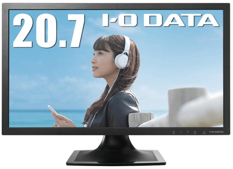 I-O DATA モニター 20.7インチ ブルーライトカット スピーカー付