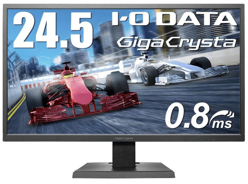 I-O DATA ゲーミングモニター 24.5インチ