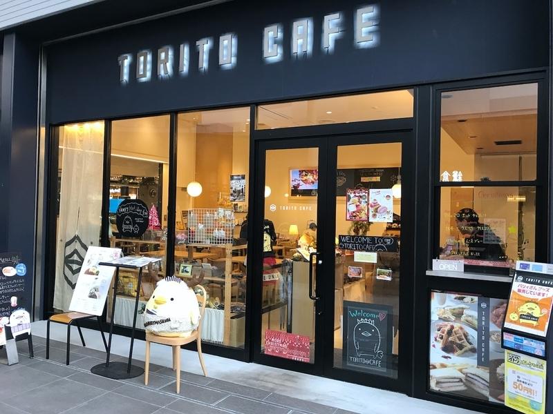 今治市にあるバリィさんカフェ「TORITO CAFE」
