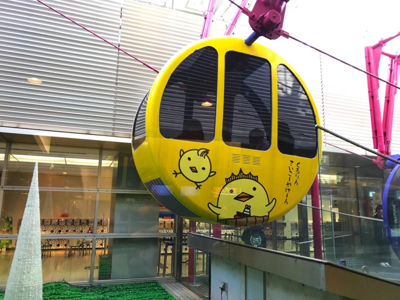 松山市のシンボル的存在「いよてつ高島屋の大観覧車くるりん」
