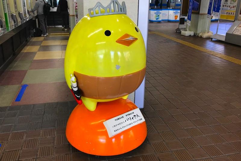 松山市の玄関口「松山駅」