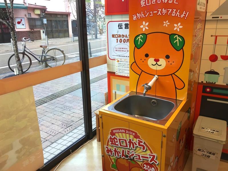 松山城観光のついでに「えひめ愛顔の観光物産館」