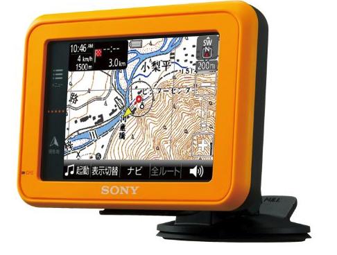 SONY パーソナルナビゲーションシステム U37