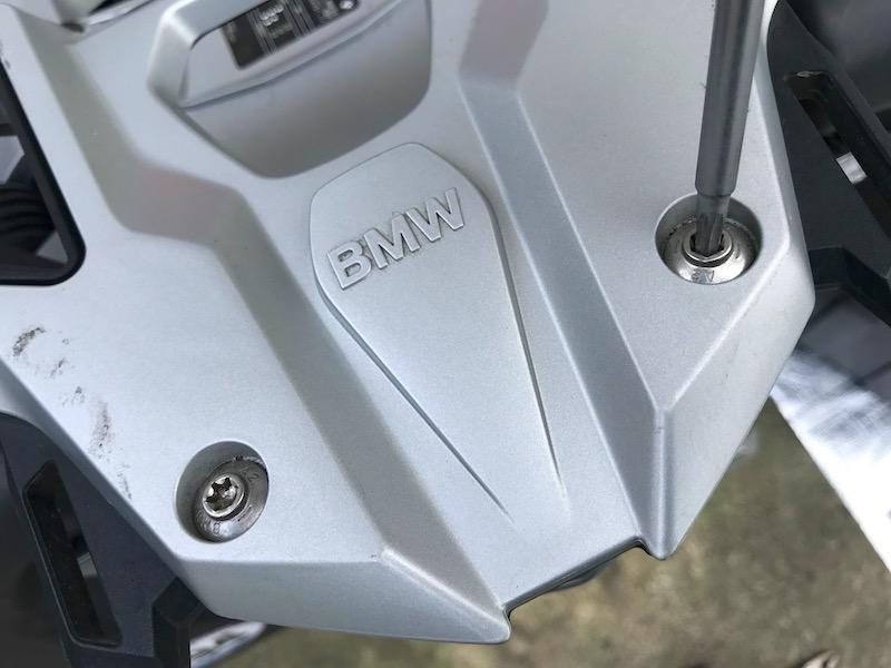 特殊なネジを使っているバイクの例(BMW R1200GS)