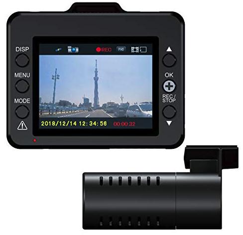 ユピテル 前後2カメラ搭載ドライブレコーダー DRY-TW7500dP