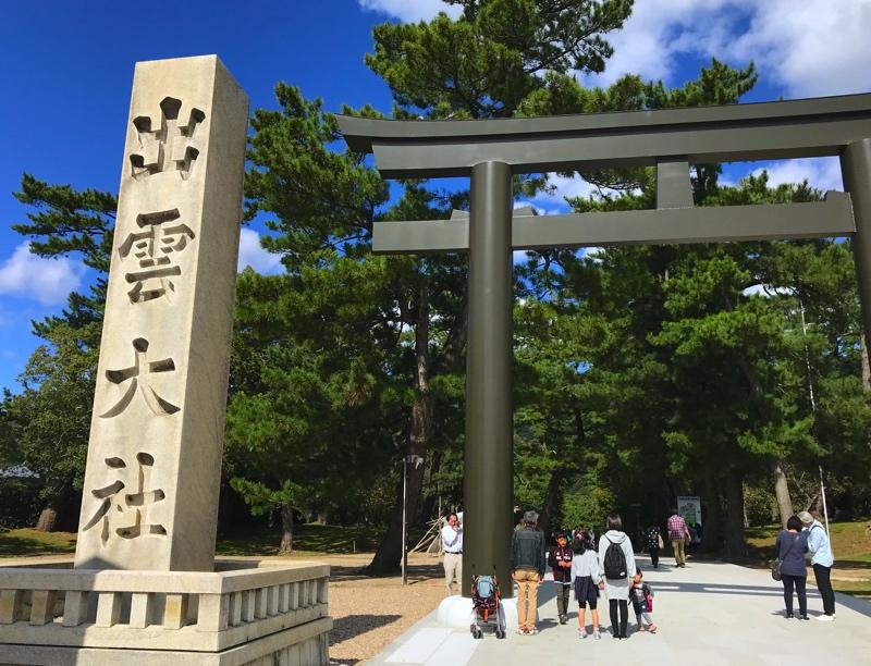 出雲大社の見どころの一つ「神社の入り口」