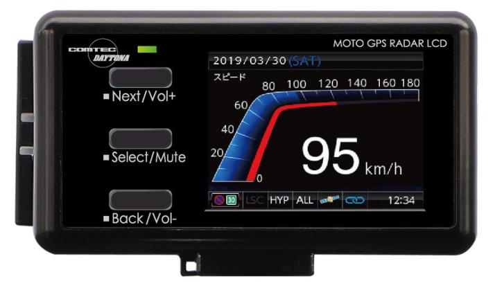 DAYTONA(デイトナ) MOTO GPS RADAR 4