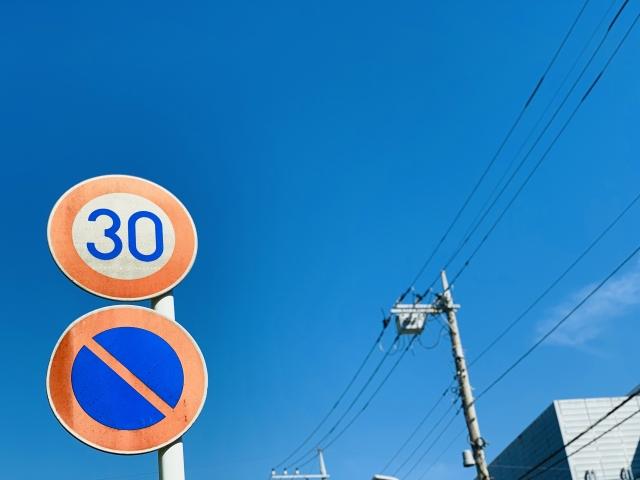 原付バイクの制限速度30km/h