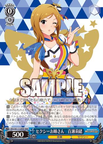 f:id:sasuga_kazuha:20190115165739p:plain