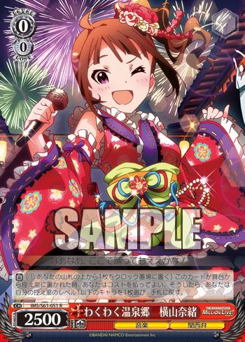 f:id:sasuga_kazuha:20190115165748p:plain