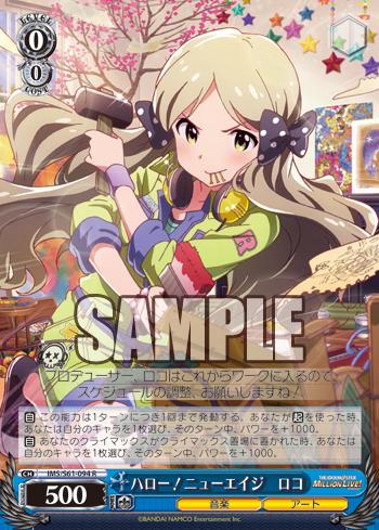 f:id:sasuga_kazuha:20190115165754p:plain