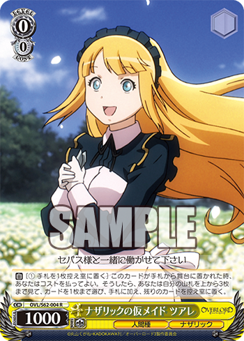 f:id:sasuga_kazuha:20190131012217p:plain
