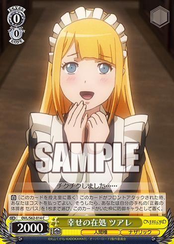 f:id:sasuga_kazuha:20190131012226p:plain