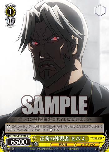 f:id:sasuga_kazuha:20190131012228p:plain