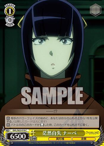 f:id:sasuga_kazuha:20190131192213p:plain