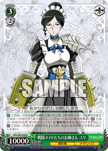 f:id:sasuga_kazuha:20190213160650p:plain