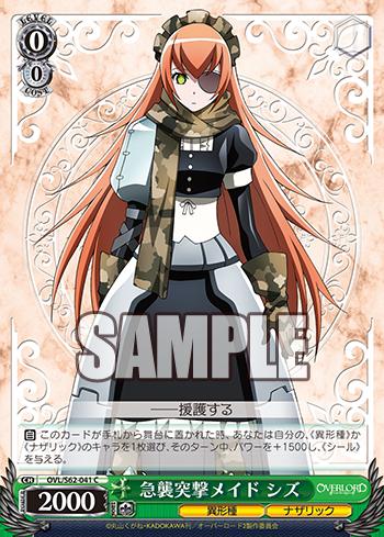 f:id:sasuga_kazuha:20190213160653p:plain