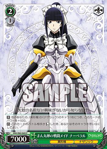 f:id:sasuga_kazuha:20190213160659p:plain