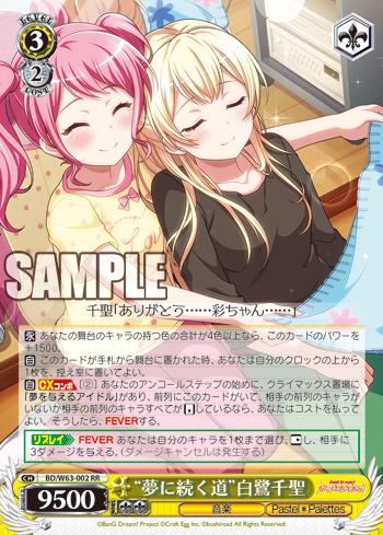 f:id:sasuga_kazuha:20190215111317p:plain