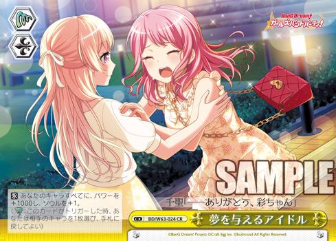 f:id:sasuga_kazuha:20190215111320p:plain