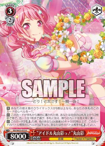f:id:sasuga_kazuha:20190215111324p:plain