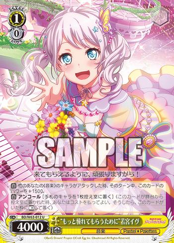 f:id:sasuga_kazuha:20190215111327p:plain