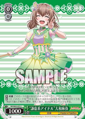 f:id:sasuga_kazuha:20190215111332p:plain