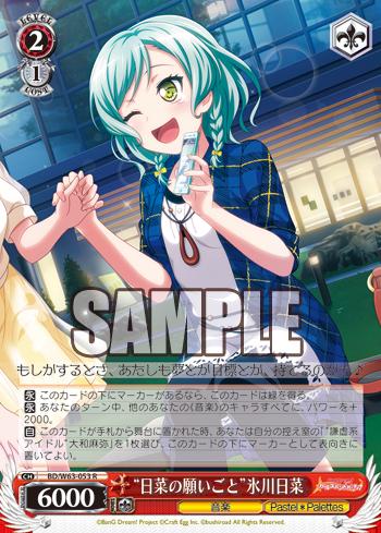 f:id:sasuga_kazuha:20190215111335p:plain