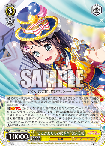 f:id:sasuga_kazuha:20190309000618p:plain