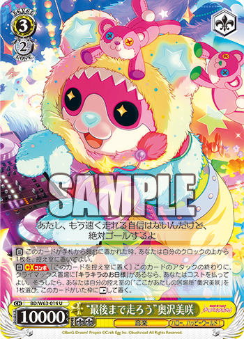 f:id:sasuga_kazuha:20190309000625p:plain