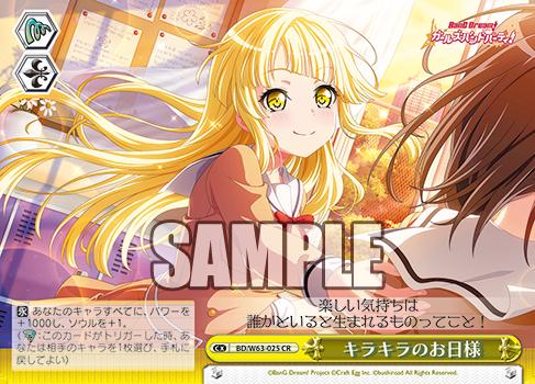 f:id:sasuga_kazuha:20190309000629p:plain