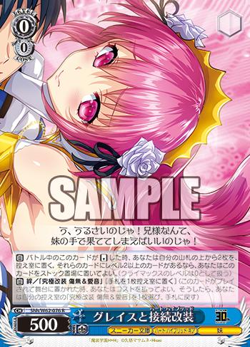 f:id:sasuga_kazuha:20190311172516p:plain