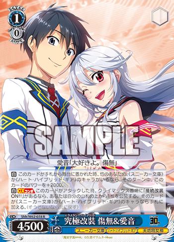 f:id:sasuga_kazuha:20190311172524p:plain