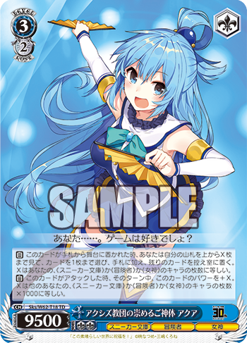 f:id:sasuga_kazuha:20190315170810p:plain